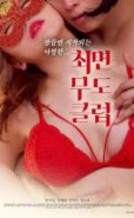 Hipnotik Dans Kulübü Erotik Film İzle