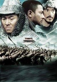 Savaş Kralları Türkçe Dublaj izle
