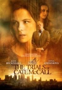 Cate McCall Davası Türkçe Dublaj izle