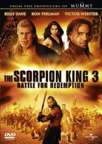 Akrep Kral 3