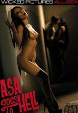 Asa Goes to Hell erotik film izle