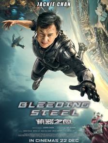 Bleeding Steel film izle