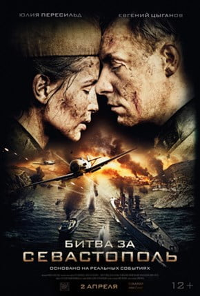Battle For Sevastopol 2015 Film izle