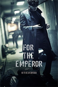 For the Emperor 2014 izle